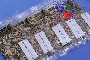 アーモンドいりこ(おまとめ120g×5p)アーモンドフィッシュは人気おつまみ♪小魚アーモンド、雑魚カルシュームはこれ!【送料込】