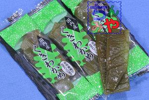 茎わかめ(たっぷり300g)国産柔らか!くきわかめ、個包装おつまみ若芽♪珍味ワカメはこれ!【送料込】