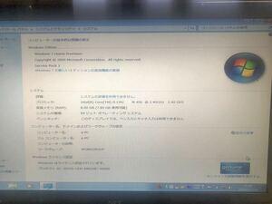 NEC 日本電気 LAVIEシリーズ ノートPC PC-LL750BS3EB ノートパソコン 15.6インチ CPU:i5-M450 メモリ:8GB HDD:1TB (新品)