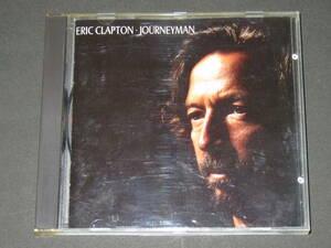◆Eric Clapton◆ エリック・クラプトン Journeyman ジャーニーマン CD 輸入盤