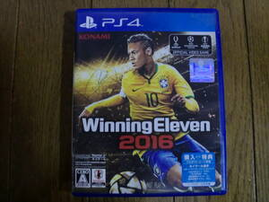 PS4 「ウイニングイレブン2016」