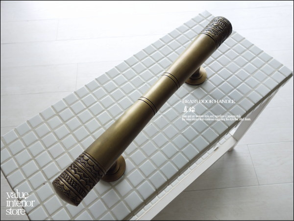 真鍮ドアハンドルW45cm 鋳物ノブ 店舗用ドアノブ 取って 鋳造 レトロ ブラス取手 店舗什器 DIY アンティーク調 真鍮金物 送料無料 AC047