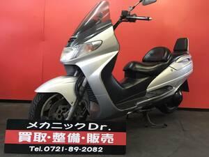 SUZUKI SKYWAVE CJ41A 1998年式 銀色 セル始動確認済み 中古車 実働車 キャブレター車両 4サイクル ビックスクーター 250cc 2人乗り 大阪府