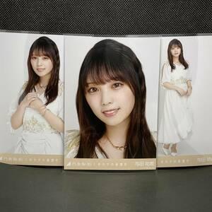 乃木坂46 生写真 与田祐希 しあわせの保護色 表題 3種コンプ