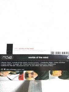 move☆worlds of the mind☆全11曲のアルバム♪送料180円か370円(追跡番号あり)訳ありです。