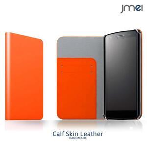 iPhone XR SIMフリー (オレンジ)本革 手帳型 携帯カバー ソフトバンク ドコモ エーユー レザーケース 43