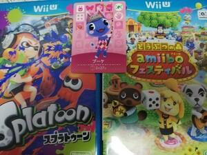 【Wii U】 Splatoon スプラトゥーン  WiiUどうぶつの森 ブーケ