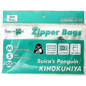 《 紀ノ国屋 Suica の ペンギン ジッパーバッグ 》 保存袋 ジップロック KINOKUNIYA エコバッグ 坂崎千春 マスクケース にも