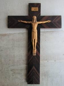 フランスアンティーク 十字架  クロス 教会 ブロカント 蚤の市 仏 壁掛け ウォール 木製 キリスト