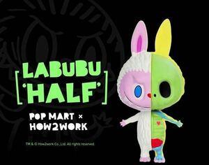 【新品未開封】LABUBU HALF POP MART HOW2WORK ラブブ ぬいぐるみ Kasing Lung