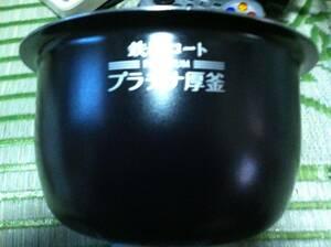 象印 圧力IH式 炊飯器 NP-BG10用の釜