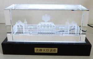 * storage goods! crystal glass ornament law . large . awarding souvenir LED pedestal attaching *