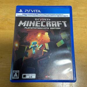 【PSVita】 Minecraft