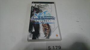 ジュエルサモナー SONY PSP プレイステーション ポータブル PlayStation ソフト 動作確認済 ゲーム 中古 モンスター 召喚 RPG