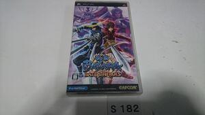 戦国BASARA バトルヒーローズ PSP プレイステーション ポータブル PlayStation ソフト 動作確認済 歴史 アクション ゲーム 中古 CAPCOM