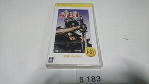 侍道 ポータブル SONY PSP the Best プレイステーション ポータブル PlayStation ソフト 動作確認済 ゲーム 中古 ACQUIRE