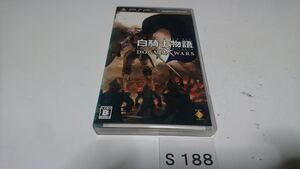 白騎士物語 DOGMA WARS SONY PSP プレイステーション ポータブル PlayStation ゲーム ソフト RPG 動作確認済 中古