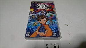 ダンボール戦機 SONY PSP プレイステーション ポータブル PlayStation ソフト 動作確認済 ゲーム 中古 LEVEL5