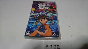 ダンボール戦機 SONY PSP プレイステーション ポータブル PlayStation ソフト 動作確認済 中古 LEVEL5