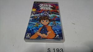 ダンボール戦機 SONY PSP プレイステーション ポータブル PlayStation ソフト 動作確認済 中古 レベル5