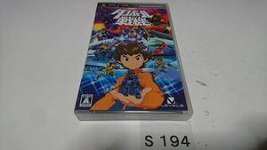 ダンボール戦機 SONY PSP プレイステーション ポータブル PlayStation ソフト 動作確認済 ゲーム 中古 レベル5