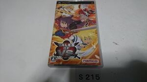 テイルズ オブ バーサス SONY PSP プレイステーション ポータブル PlayStation ソフト 動作確認済 ゲーム 中古 ナムコ