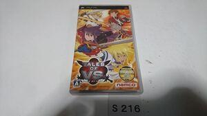 テイルズ オブ バーサス SONY PSP プレイステーション ポータブル PlayStation アクション ゲーム ソフト 動作確認済 ゲーム 中古 namco