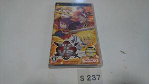 テイルズ オブ バーサス SONY PSP プレイステーション ポータブル PlayStation ソフト 動作確認済 中古 ナムコ
