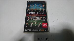 the テニス 香港版 SIMPLE 2500 シリーズ SONY PSP プレイステーション ポータブル PlayStation ソフト 動作確認済 ゲーム 中古