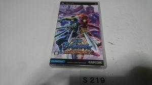 戦国 BASARA バトル ヒーローズ PSP プレイステーション ポータブル PlayStation ソフト 動作確認済 武将 アクション ゲーム 中古 CAPCOM