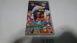 ナルティメット アクセル 3 SONY PSP プレイステーション ポータブル PlayStation ソフト 動作確認済 ゲーム 中古 BANDAI NARUTO 疾風伝