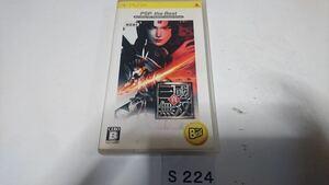 真 三國無双 PSP the Best SONY PSP プレイステーション ポータブル PlayStation ソフト 動作確認済 ゲーム 中古 Koei