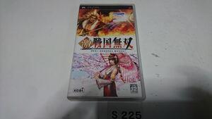 激 戦国無双 SONY PSP プレイステーション ポータブル PlayStation ソフト 動作確認済 ゲーム 中古 Koei