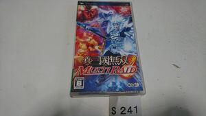 真 三国無双 マルチレイド SONY PSP プレイステーション ポータブル PlayStation ソフト 動作確認済 ゲーム 中古 Koei