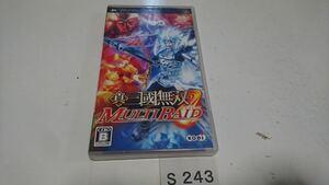 真 三国無双 マルチレイド SONY PSP プレイステーション ポータブル PlayStation ソフト 動作確認済 ゲーム 中古 コーエー