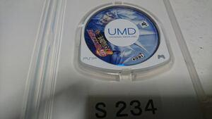 真 三国無双 マルチレイド SONY PSP プレイステーション ポータブル PlayStation ソフト 動作確認済 中古 コーエー Koei