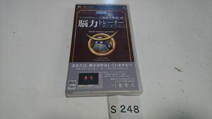 脳力 トレーナー ポータブル SONY PSP プレイステーション ポータブル PlayStation ソフト 動作確認済 ゲーム 中古 セガ