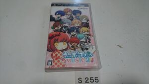 うたのプリンスさまっ MUSIC 2 SONY PSP プレイステーション ポータブル PlayStation ソフト 動作確認済 ゲーム 中古 ブロッコリー