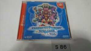 SEGA ドリームキャスト Dreamcast ドリキャス DC ソフト PHANTASY STAR ファンタシースター オンライン PSO RPG ゲーム 中古