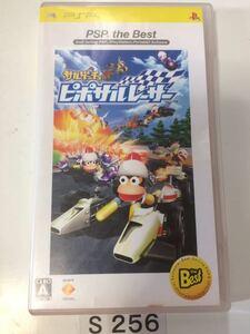 サルゲッチュ ピポサルレーサー SONY PSP プレイステーション ポータブル PlayStation ソフト 動作確認済 ゲーム 中古