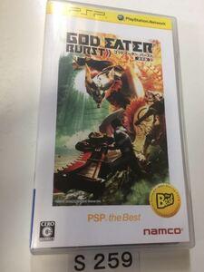 ゴッドイーター バースト 通常版 PSP the Best SONY PSP プレイステーション ポータブル PlayStation ソフト 動作確認済 ゲーム 中古 namco