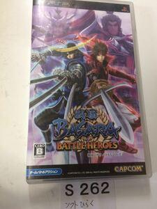 戦国 BASARA バトルヒーローズ SONY PSP プレイステーション ポータブル PlayStation ソフト 動作確認済 ゲーム 中古 カプコン