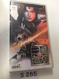 真 三國無双 SONY PSP プレイステーション ポータブル PlayStation ソフト 動作確認済 ゲーム 中古 Koei