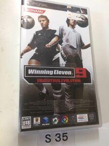 ウイニング イレブン 9 SONY PSP プレイステーション ポータブル PlayStation ソフト 動作確認済 ゲーム 中古 ウイイレ 9