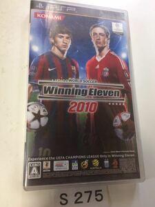 ウイニング イレブン 2010 SONY PSP プレイステーション ポータブル PlayStation ソフト 動作確認済 ゲーム 中古 コナミ ウイイレ 2010