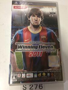 ウイニング イレブン 2011 SONY PSP プレイステーション ポータブル PlayStation ソフト 動作確認済 ゲーム 中古 ウイイレ 2011 コナミ