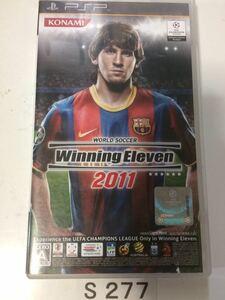 ウイニング イレブン 2011 SONY PSP プレイステーション ポータブル PlayStation ソフト 動作確認済 ゲーム 中古 ウイイレ 2011 KONAMI