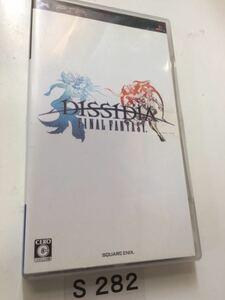 ディシディア ファイナルファンタジー SONY PSP プレイステーション ポータブル PlayStation ソフト 動作確認済 ゲーム 中古 FF スクエニ