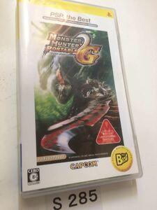 モンスター ハンター ポータブル 2nd G PSP the Best SONY プレイステーション ポータブル PlayStation ソフト 動作確認済 中古 CAPCOM