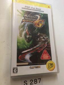 モンスター ハンター ポータブル 2nd G PSP the Best CAPCOM SONY プレイステーション ポータブル PlayStation ソフト 動作確認済 中古